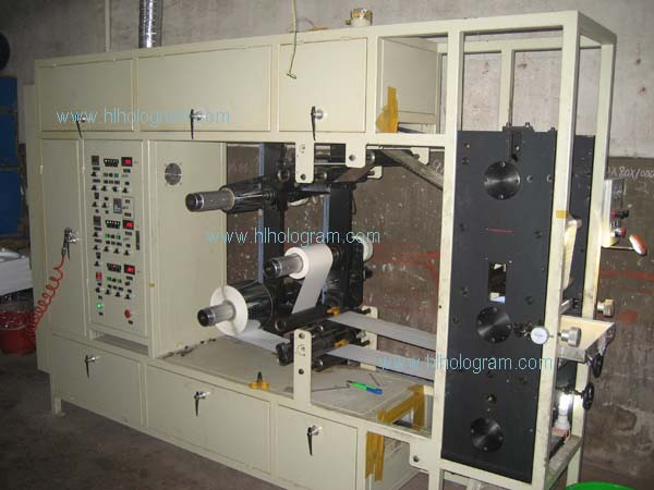 hologram hot stamping coating machine